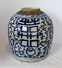A Chinese Blue and White Ginger Jar, Qing Dynasty