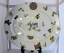 A Royal Worcester Aesthetic Movement Turkey Platter ,