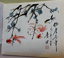 Attributed to Tang Yun 1910-1993 An Artist's Book,