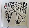 Arttributed to Li KuChan 1899-1983 An Artist's