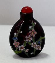 A Chinese Peking Glass Snuff Bottle , Probably Republic