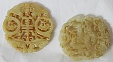 A Selection of Chinese Carved Jade Pendents