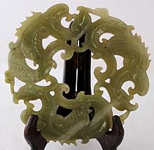 A Chinese Archaic Style Jade Disc