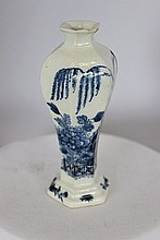 A Chinese 18th Century Scholars Soft Paste Blue & White Vase, c 1725-1730