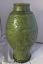 An Archaic Style Celadon Mallet Shaped Vase, Probably Ming Dynasty