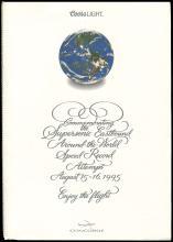 1995 ORIGINAL CONCORDE MENUS FROM THE EASTBOUND RTW RECORD FLIGHT