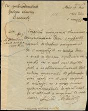 AUTOGRAPHS 1823 DOWAGER EMPRESS MARIA FEODOROVNA SIGNED DOCUMENT