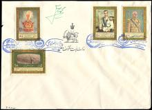 1967-71 SHAH OF IRAN SIGNATURES ON STAMPS & FDCs (x13)
