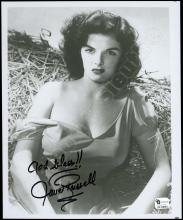 JANE RUSSELL 1990s AUTOGRAPHED ITEMS (x7)