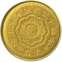 JAPAN 1901 GOLD ¥10 COIN OF MEIJI PERIOD