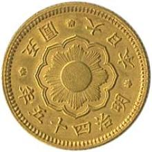 JAPAN 1912 GOLD ¥5 COIN OF MEIJI PERIOD