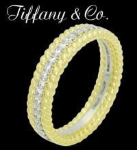 Tiffany & Co. Schlumberger 18k Gold Plat 950 Diamond Ring