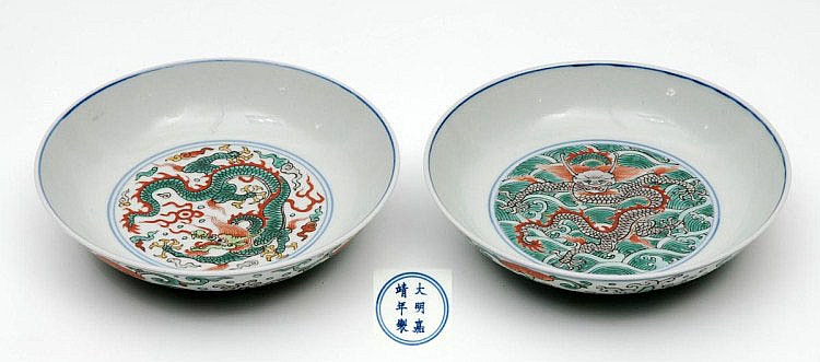 PAIR OF SMALL SAUCERS