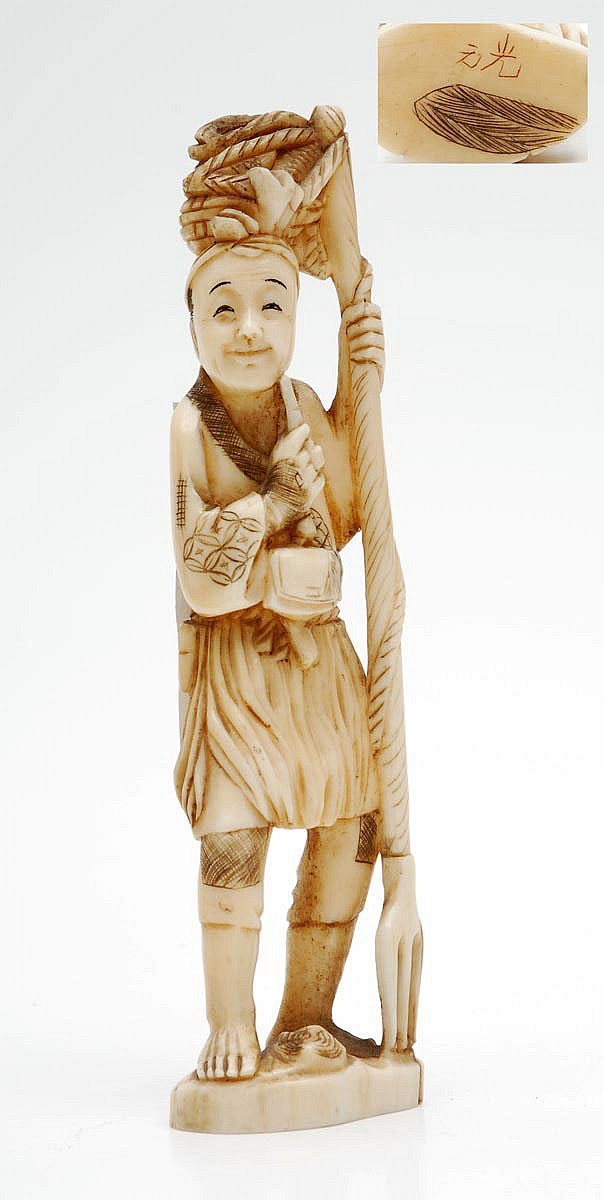VILLAGER WITH CANE