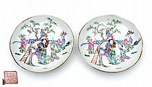 PAIR OF LOBED SAUCERS
