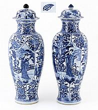 PAIR OF VASES WITH LARGE LIDS