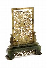 SMALL ORIENTAL TABLE SCREEN