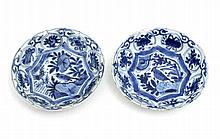 PAIR OF HOLLOW SMALL DISHES