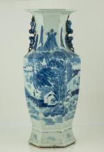 19th Century Chinese Porcelain Vase