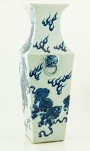 Chinese 19th Century or earlier Porcelain Vase