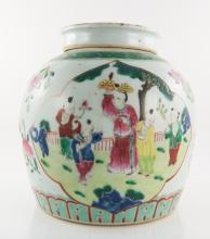 Chinese 19th Century Porcelain Jar