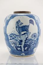 Chinese Kangxi Period Porcelain Vase