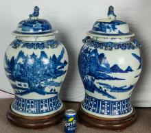 Chinese Large Pair of Porcelain Vases 19th Century