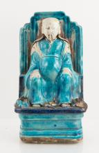 Chinese Ming Porcelain Seated Figure