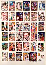 James Rizzi. Trading Cards.