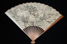 2015 Spring Auction - Asian Fine Art from North America Private Collectors