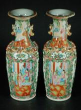 Pair of Chinese Canton Porcelain Vases