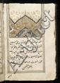 Traité équestre, al-Mankhul fi awsaf al-khuyul...