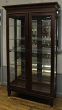 Furniture: Hooker Furniture Co. contemporary cherry curio cabinet, sliding bevel...