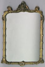 Furniture/Mirror: fancy gilt molded plaster over wood frame hanging mirror, some...