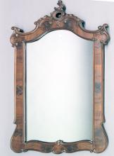 Furniture: French style mahogany frame hanging mirror