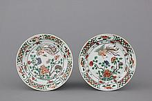 A pair of Chinese porcelain famille verte plates with phoenixes, Kangxi, ca. 1700