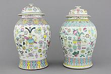 Two Chinese porcelain famille rose jars and covers with scholar's objects, 19th C.