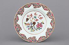 A Chinese porcelain famille rose dish, Yongzheng, ca. 1720