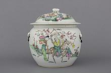 A Chinese porcelain famille rose bowl and cover, 19/20th C.