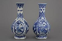 A near pair of blue and white Chinese porcelain vases, Kangxi