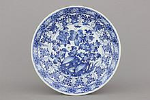 A Chinese porcelain blue and white dish, Kangxi, early 18th C.