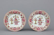 A pair of Chinese porcelain famille rose plates, Qianlong, 18th C.