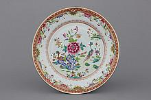 A Chinese porcelain famille rose plate, 18th C.