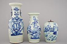A set of 3 Chinese porcelain celadon vases, 19/20th C.