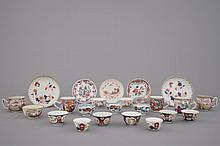 A large collection of Chinese export porcelain cups and saucers, 18th C.