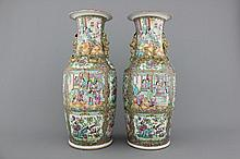 A pair of Chinese Canton porcelain vases, 19th C.