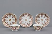 A pair of Chinese porcelain famille rose export cups and saucers, 18th C.