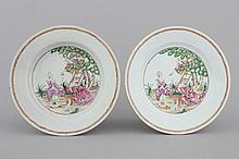 A pair of Chinese export porcelain
