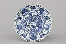 A Chinese porcelain blue and white Ming dynasty Wan-Li plate with a duck, 16th C.