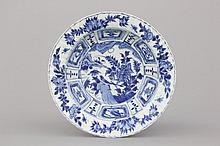 A Chinese porcelain blue and white Ming dynasty Wan-Li klapmuts bowl, 16th C.